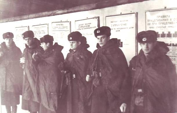 Старое фото офицеров