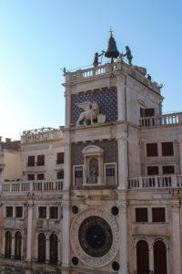 Знаки Зодиака в Венеции