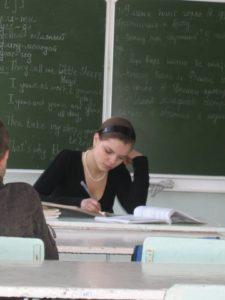 Русская учительница